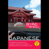 Behind the Wheel - Japanese 1 (Unabridged) audiobook download