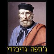 Giuseppe Garibaldi audiobook download
