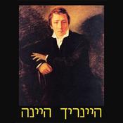 Heinrich Heine audiobook download
