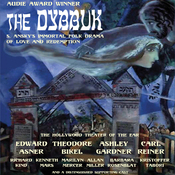 The Dybbuk audiobook download