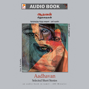 Aadhavan Short Stories (Unabridged) audiobook download