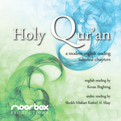The Holy Qur'an - A Modern English Reading - Selected Chapters (Unabridged) audiobook download