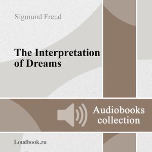 Tolkovanie-snovideniy-the-interpretation-of-dreams-unabridged-audiobook