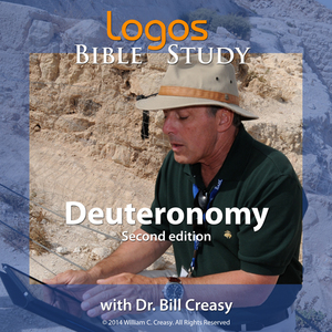 Deuteronomy-audiobook