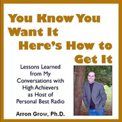 You Know You Want It, Here's How to Get It audiobook download