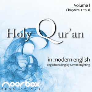 The-holy-quran-a-modern-english-reading-volume-i-chapters-1-8-unabridged-audiobook
