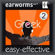 Rapid Greek: Volume 2 (Unabridged) audiobook download