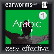 Rapid Arabic (Modern Standard Arabic): Volume 1 (Unabridged) audiobook download