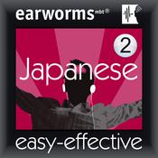 Rapid Japanese, Vol. 2 (Unabridged) audiobook download
