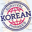 Korean - SurvivalPhrases show