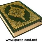 Holy Quran Daily Podcast show