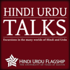 Hindi Urdu Talks (video) show