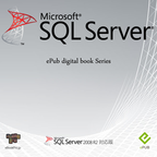 ePub digital book Series Microsoft SQL Server Technical Documents show