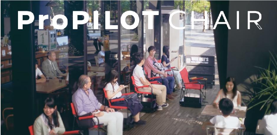 Nissan presenta una silla que se mueve sola digital for Silla que se mueve