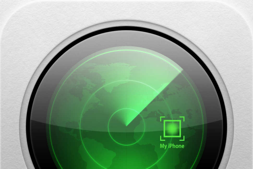How To Use FIND MY PHONE | Digital Trends