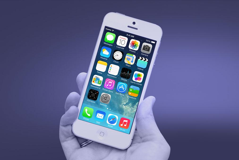 iOS 7 Review: 7 Things We Love (and 7 Things We Hate ...