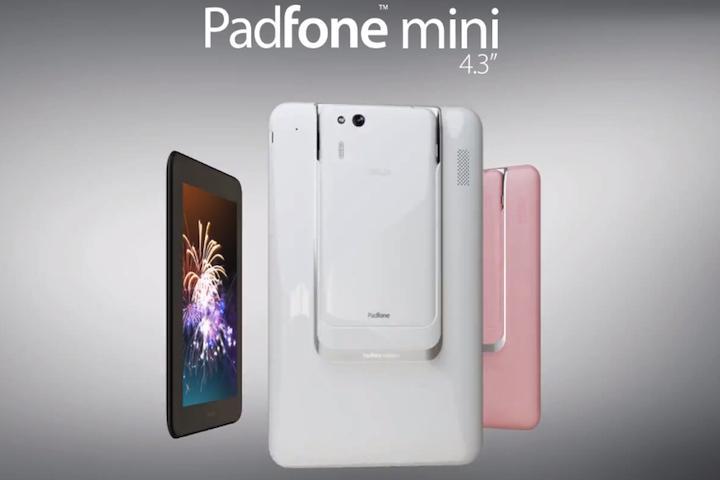 Смартфон Asus Padfone Mini 4 3 - обзор, отзывы и где