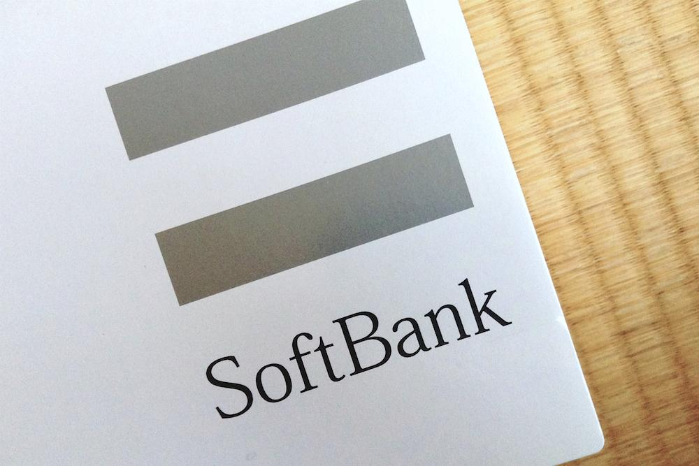 softbank edging closer to t mobile acquisition report says digital trends. Black Bedroom Furniture Sets. Home Design Ideas