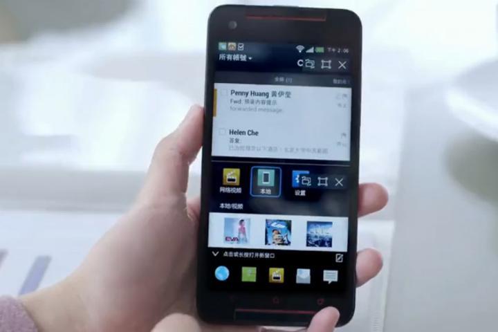 Китайское правительство планирует создать собственный защищённый смартфон