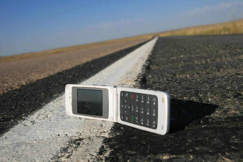 How to find lost cell phone apps directories