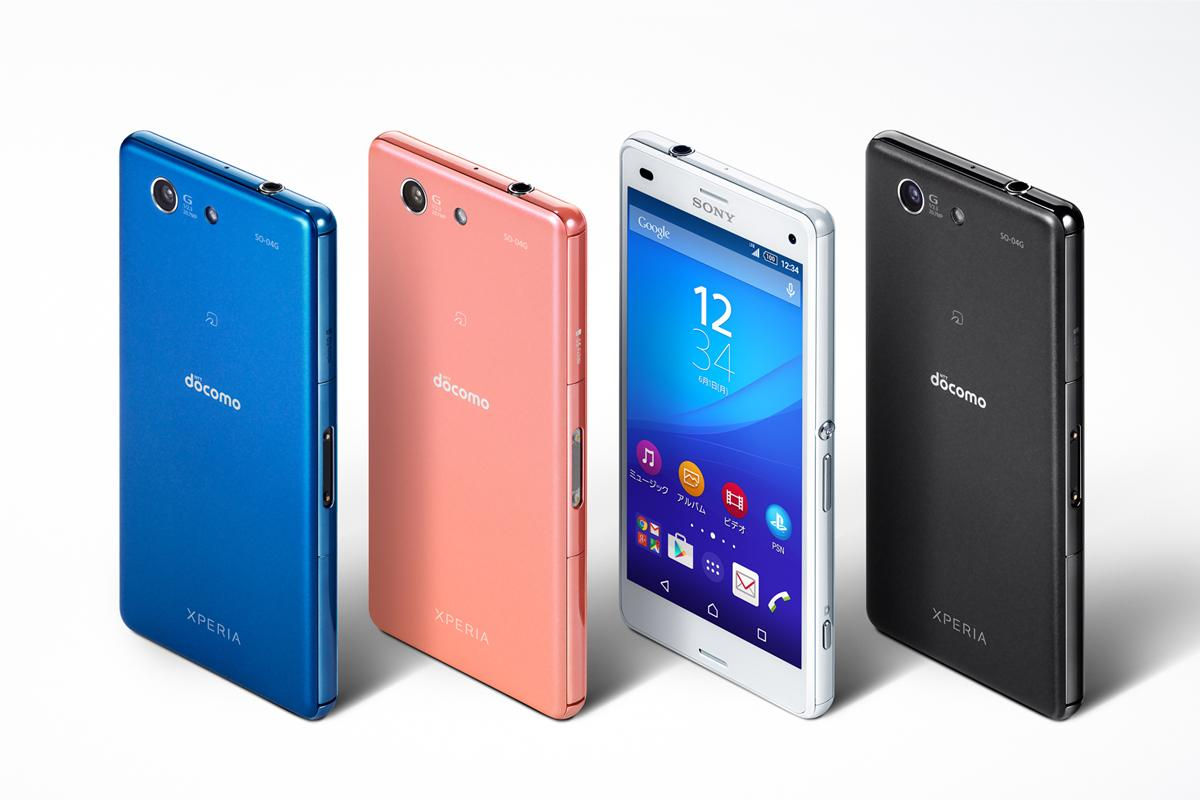Sony's Xperia A4 has powerful specs and a cool vibe, but ...
