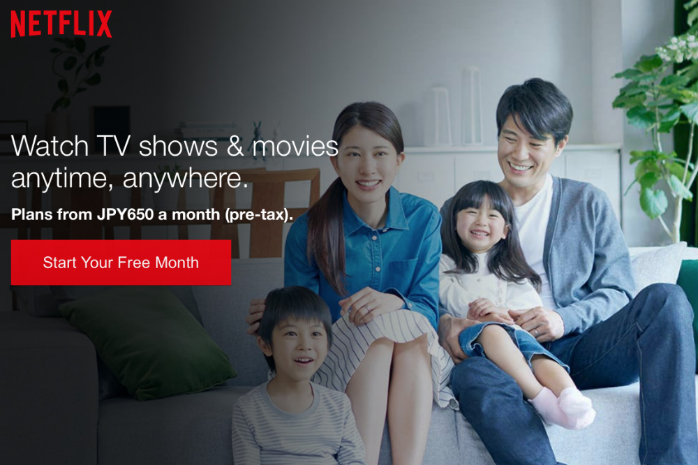 Netflix launches in japan though it s doing things a for Terrace netflix