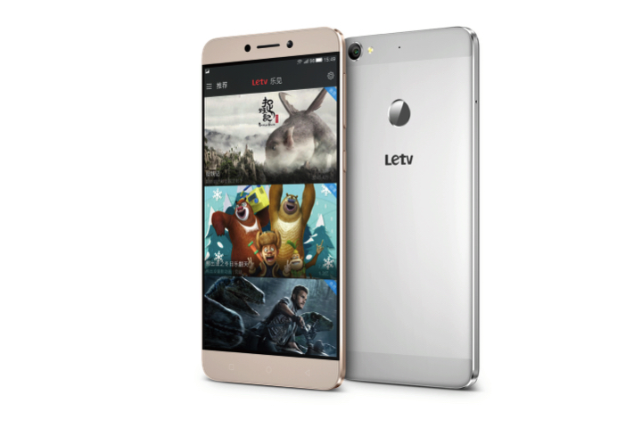 LeTV Le 1S Full Phone Specification, Price, Review