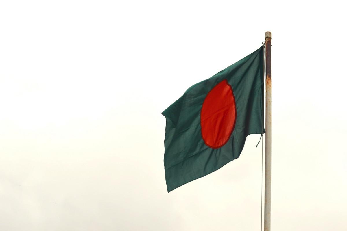 Bangladesh Flag Facebook Profile Picture