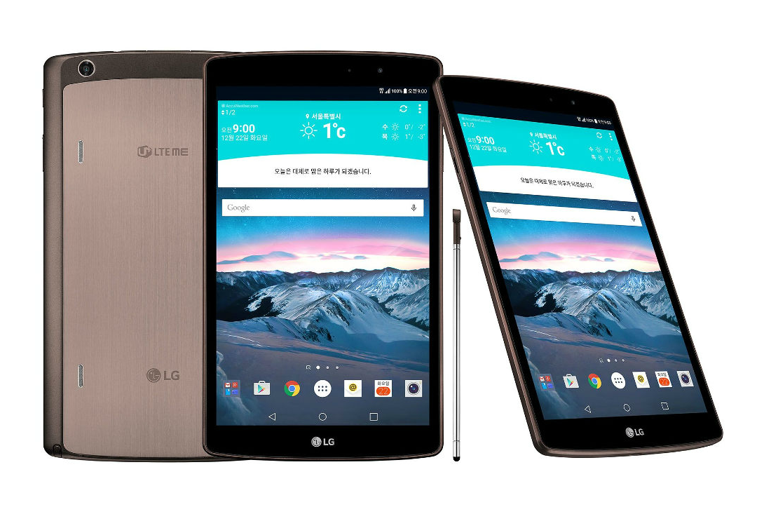 The LG G Pad 2 8.3 LTE is a mouthful and a handful, and ...