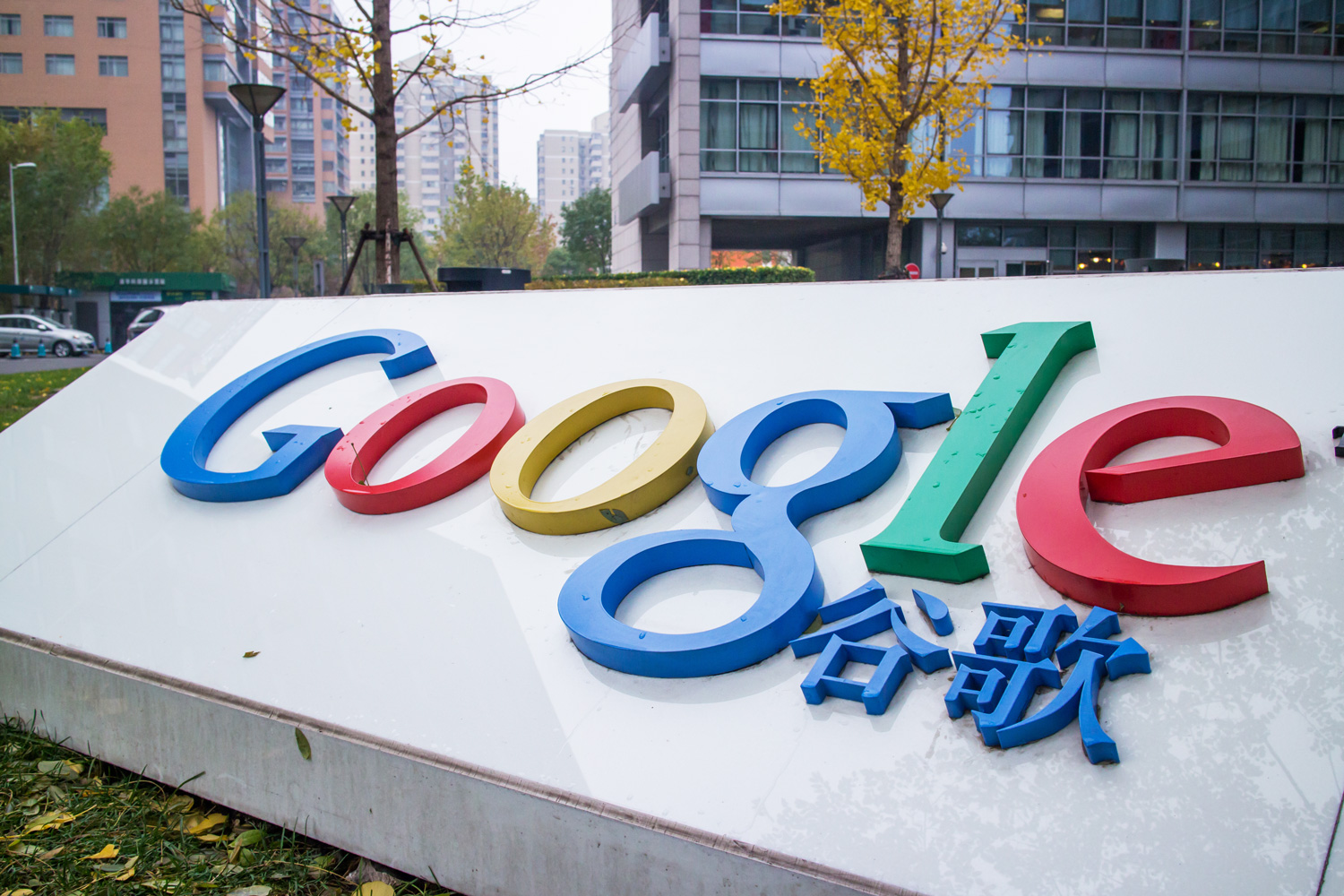 google china Google without china and russia is google without two of the world's most important world markets.