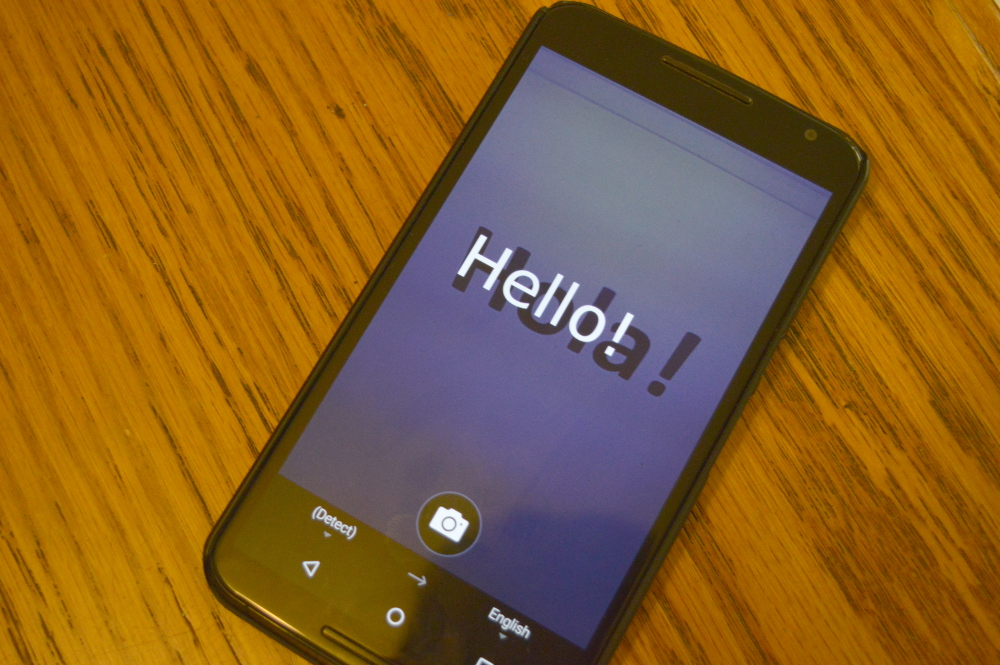 how to add text to a photo android