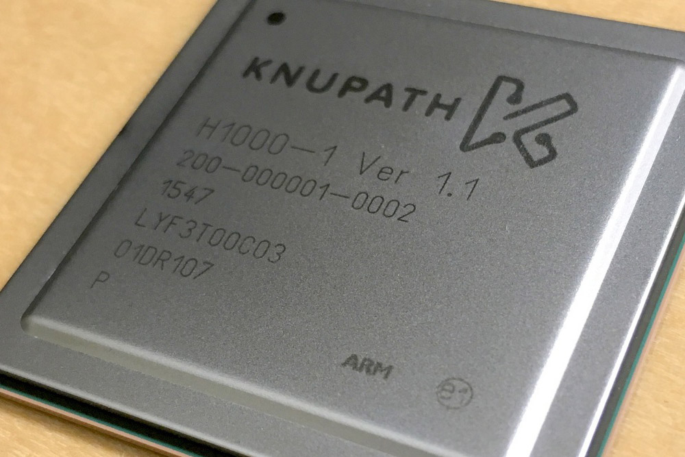 knupath chip