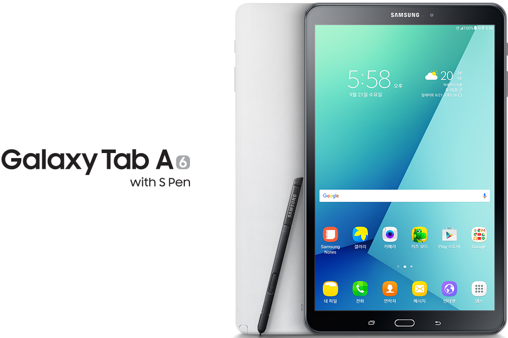 want the new s pen without the exploding phone you ll love the 2016 galaxy tab a tablet. Black Bedroom Furniture Sets. Home Design Ideas