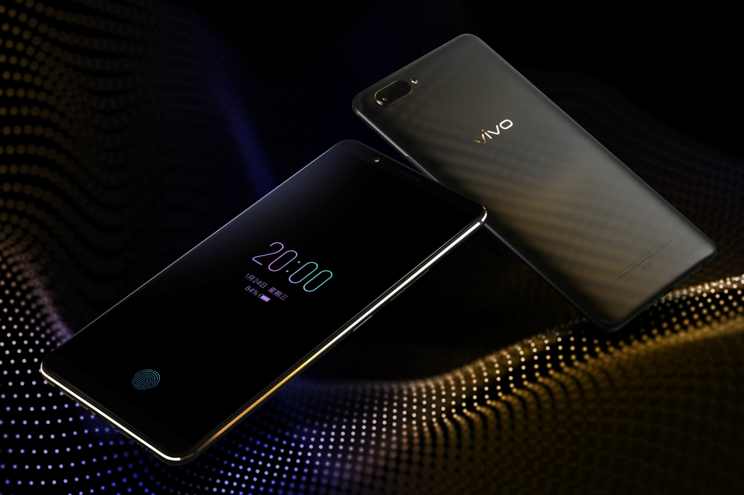 vivo X20 Plus UD Backgrounds: Vivo X20 Plus UD Is First Phone To Launch With An In