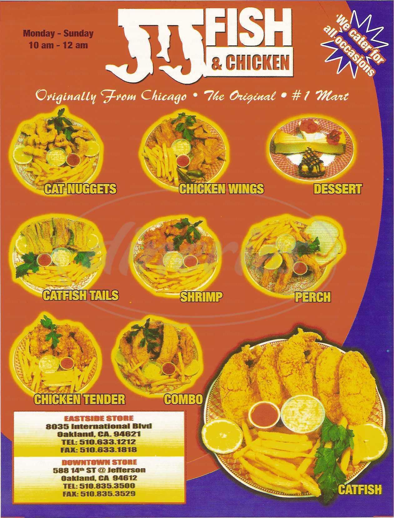 Jj fish chicken menu oakland dineries for Jr fish and chicken menu
