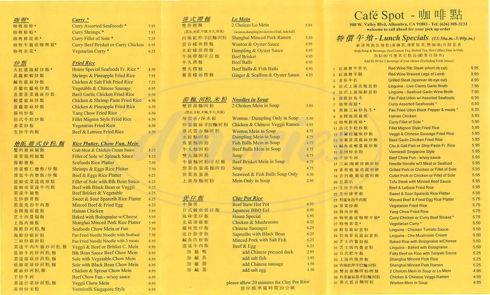 Hk Cafe Alhambra Menu