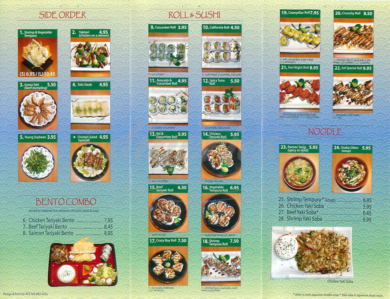 menu for Osaka Teriyaki &amp; Bbq