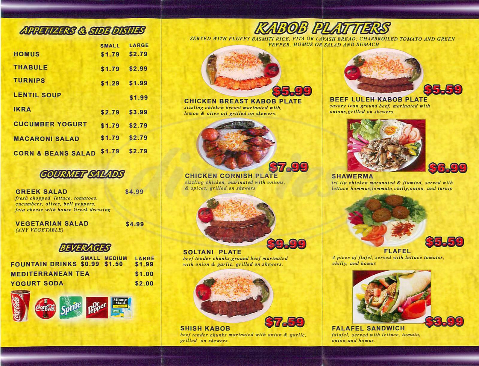 Mediterranean triangle menu los angeles dineries for Mediterranean restaurant menu
