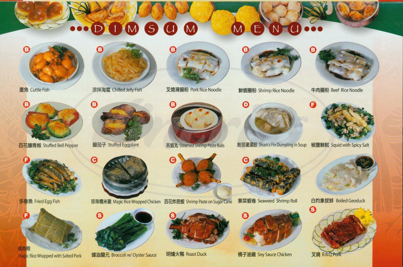 Nbc seafood restaurant menu monterey park dineries for Atlantic fish menu