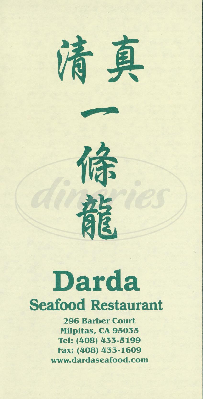 Darda Restaurant Menu
