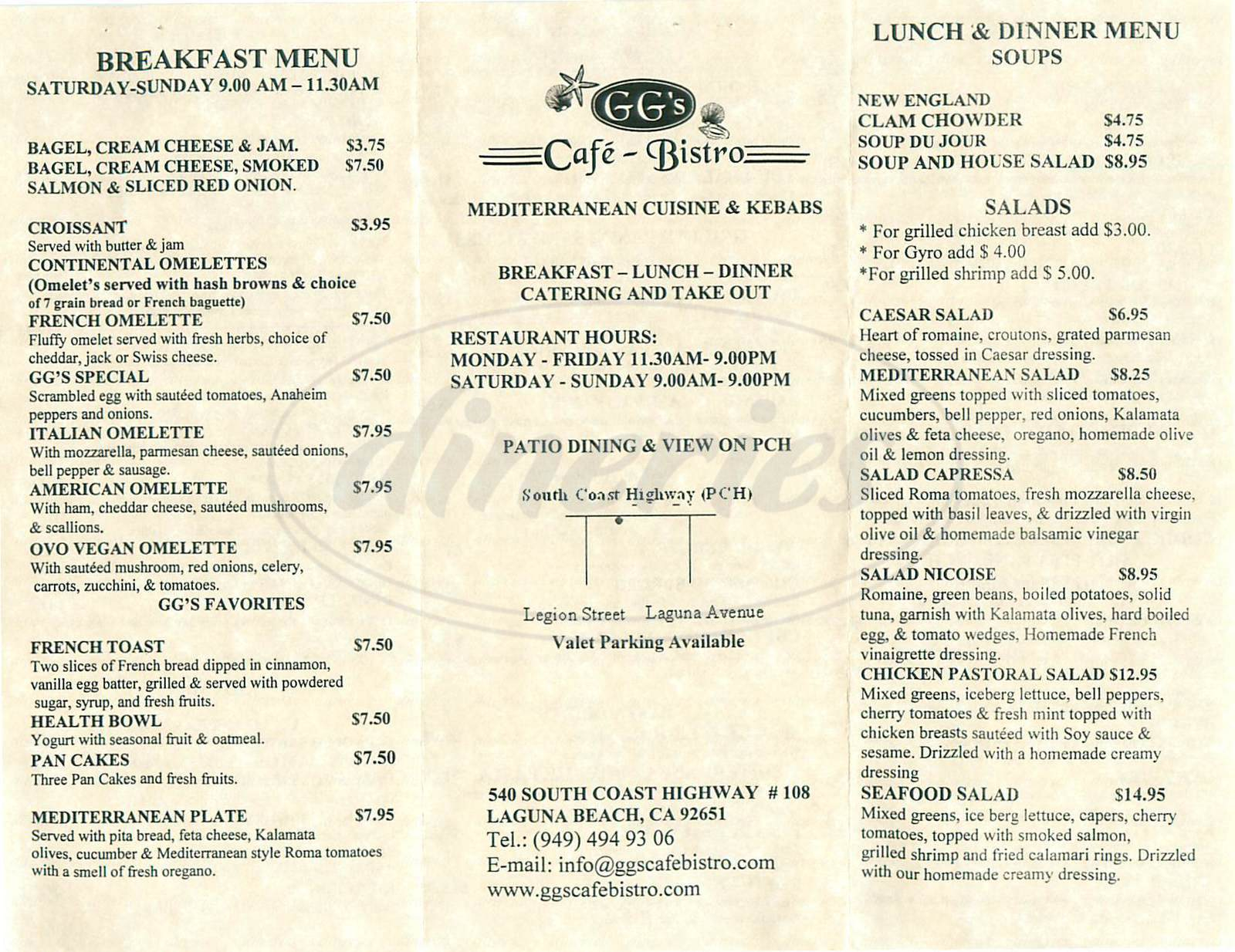 menu for GG's Café Bistro