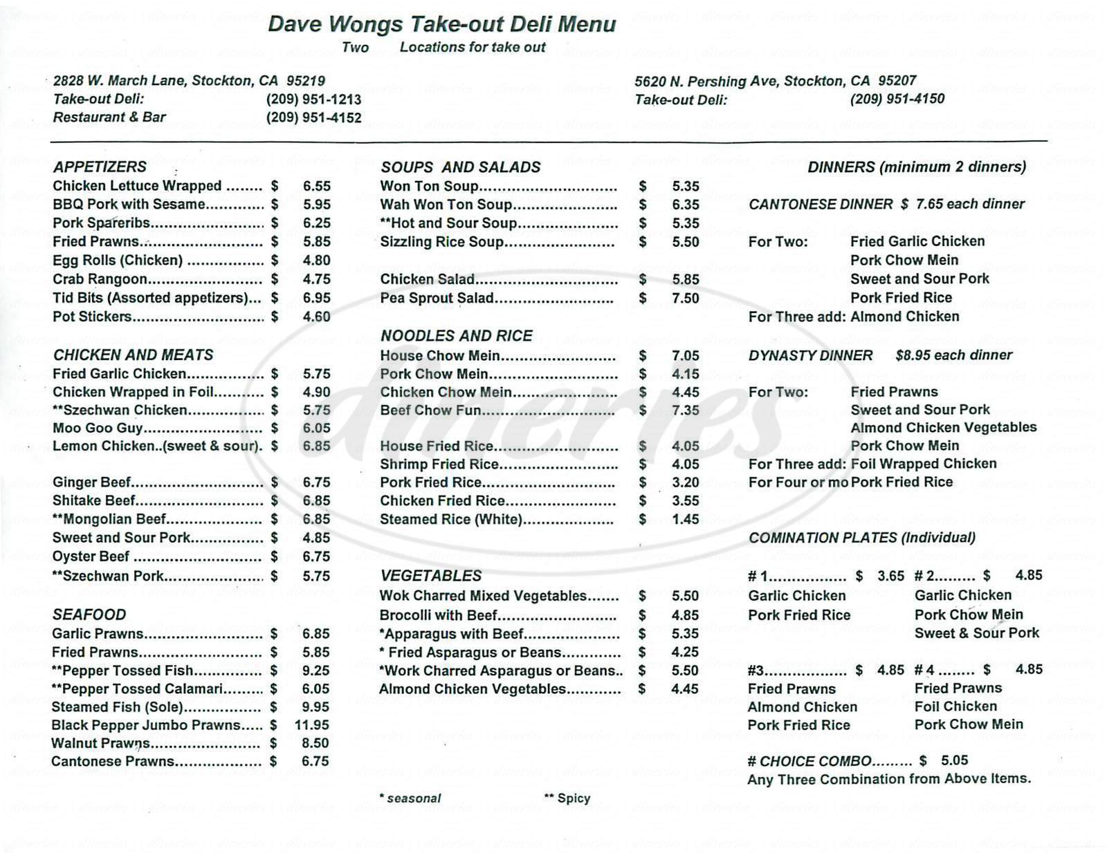 menu for Dave Wong&#x27;s Takeout Deli