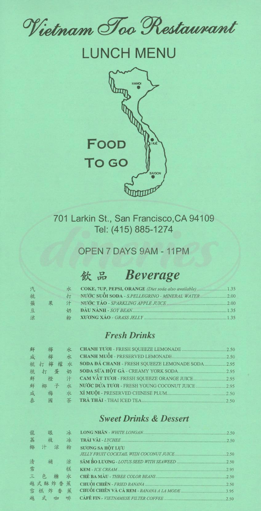 Vietnam Restaurant Menu San Francisco