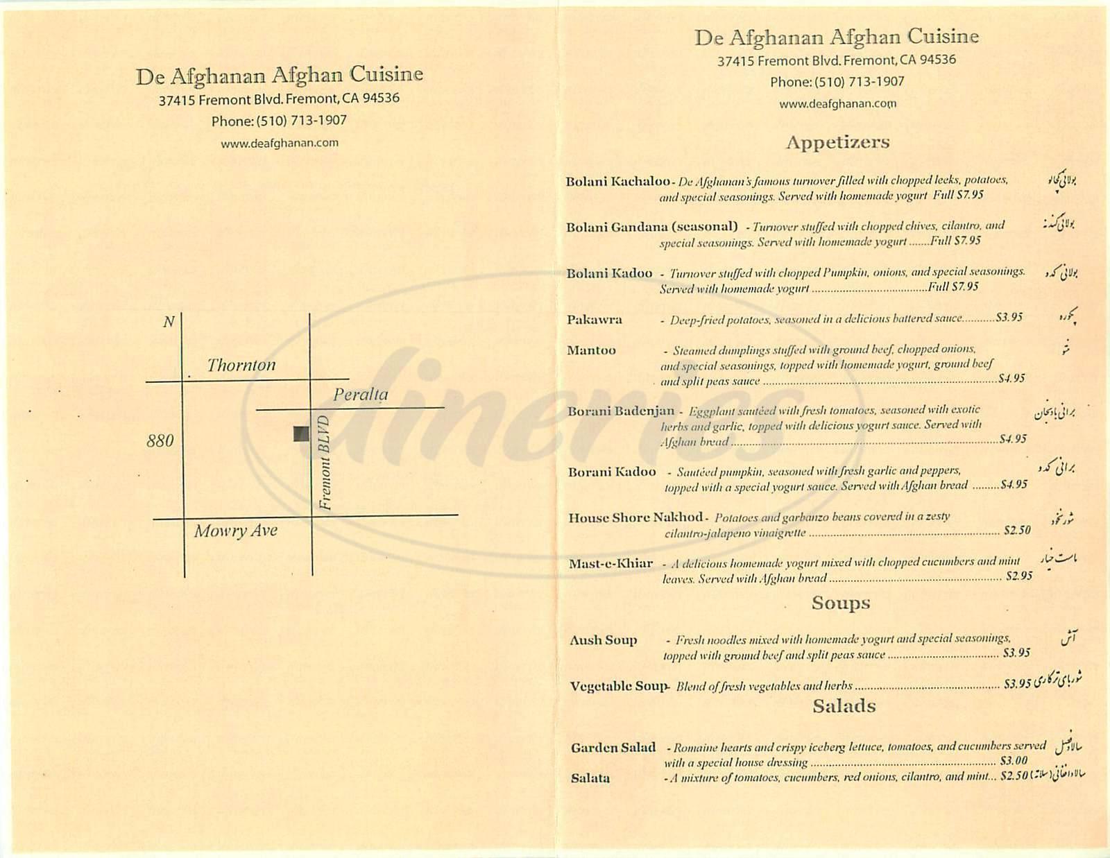 De afghanan afghan cuisine menu fremont dineries for Afghan cuisine fremont