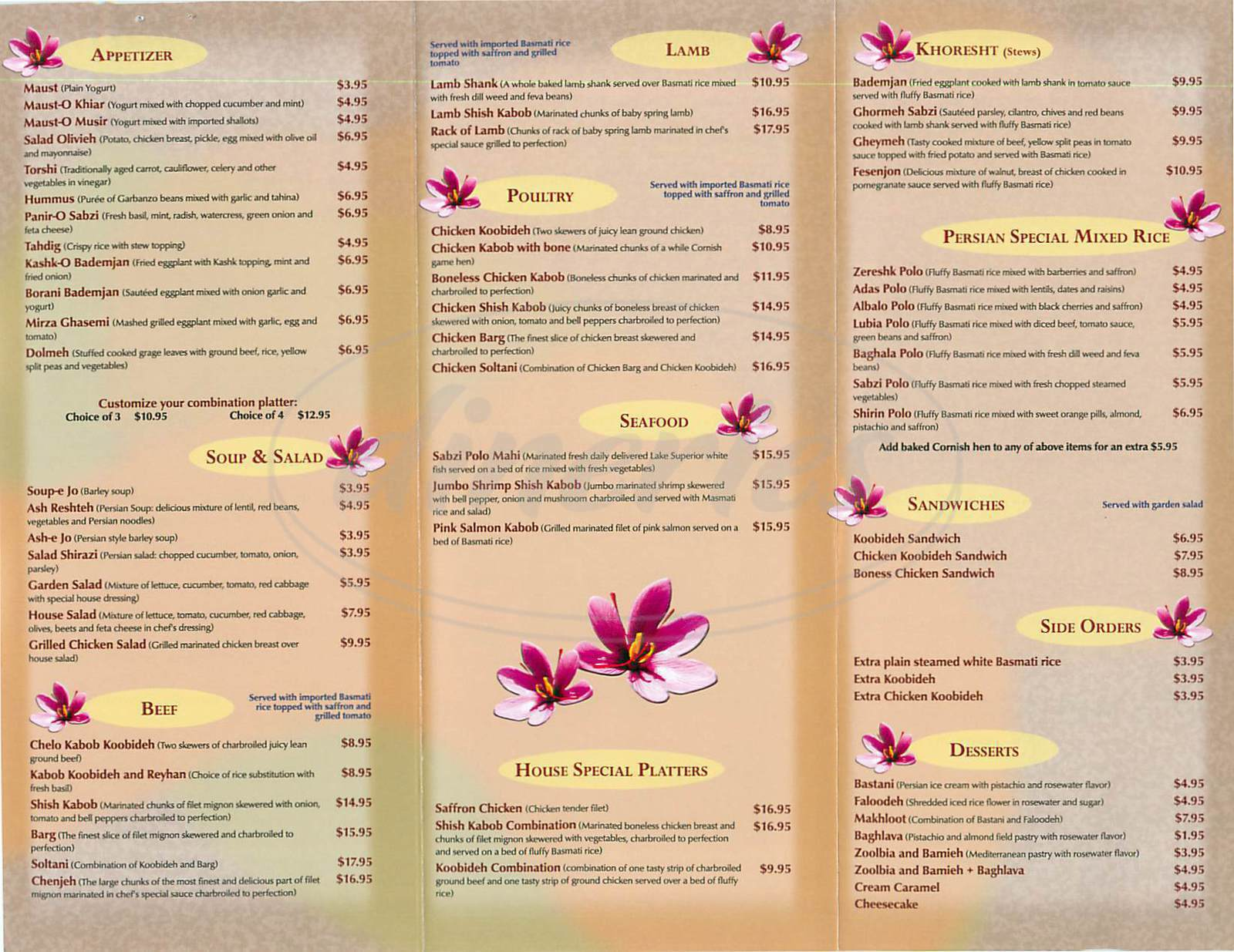 menu for Saffron Grill