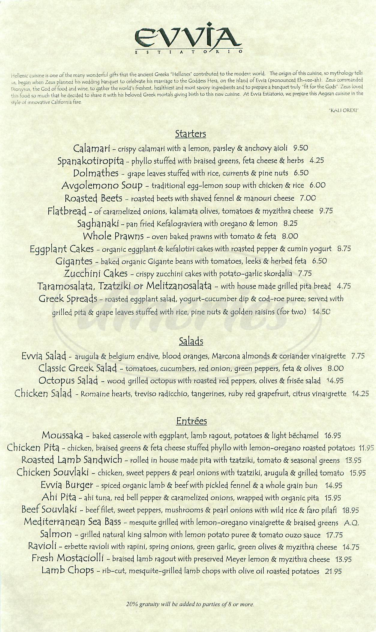 menu for Evvia Estiatorio