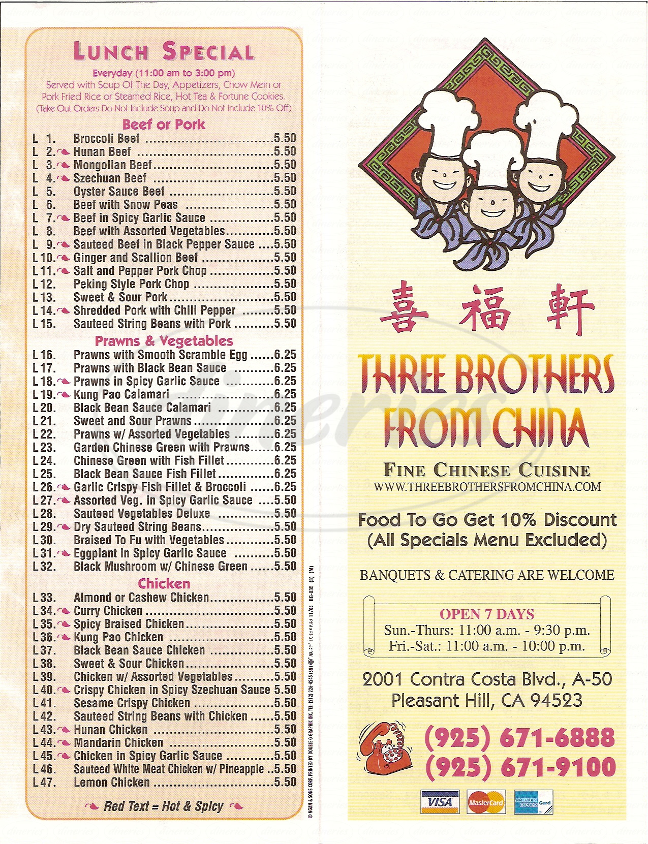 menu for 3 Brothers From China