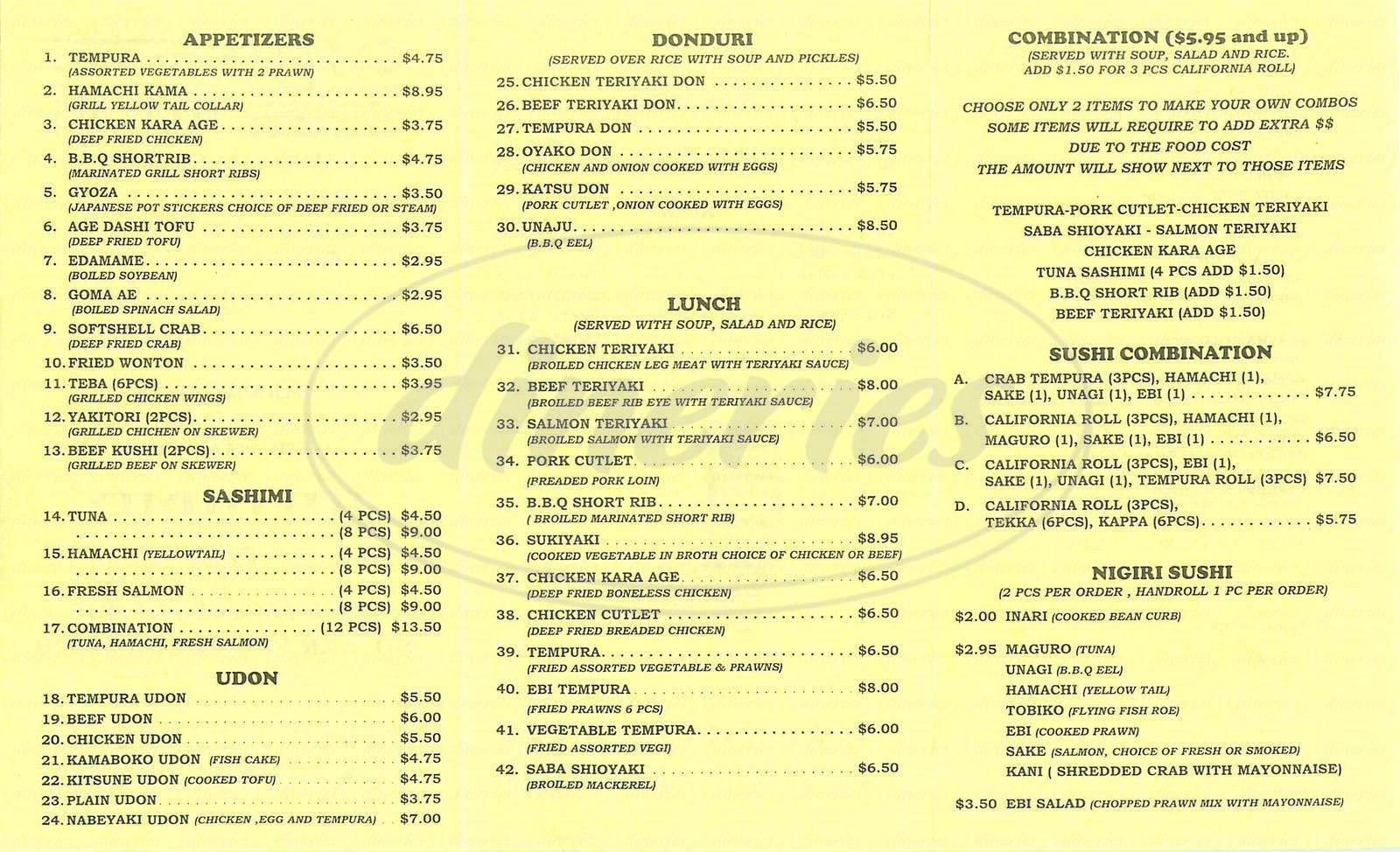 menu for Cypress Teriyaki