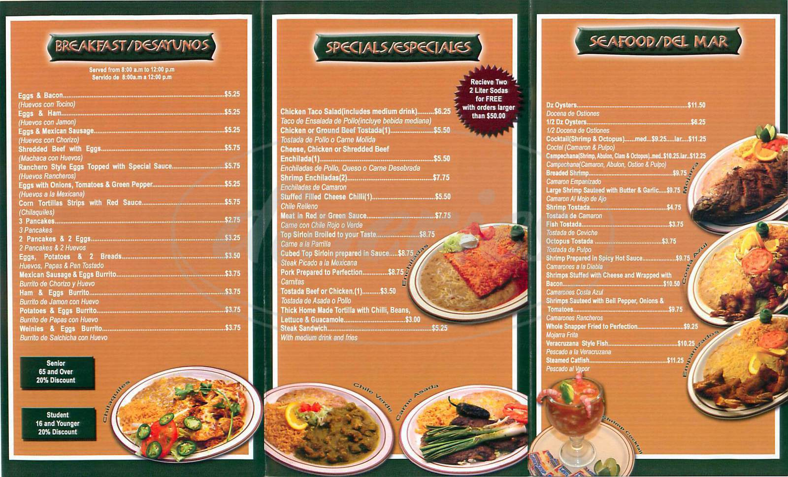 Amazon Restaurant Menu