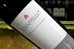 Chappellet Mountain Cuvee Cabernet Sauvignon 2008